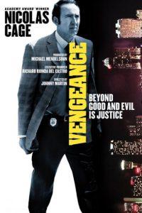 La hora de la venganza