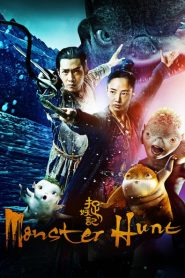 Cazadores de Criaturas / Monster Hunt