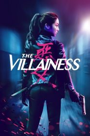 La villana (The Villainess)