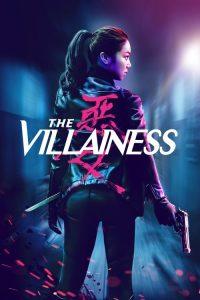 La villana (The Villainess)