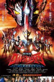Ultraman Taiga The Movie New Generation Climax